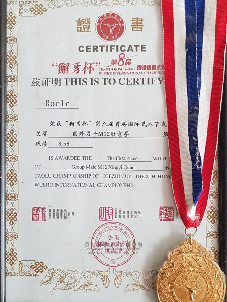 taolu-championship-xiezhi-cup