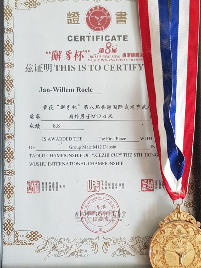taolu-championship-xiezhi-cup-daoshu