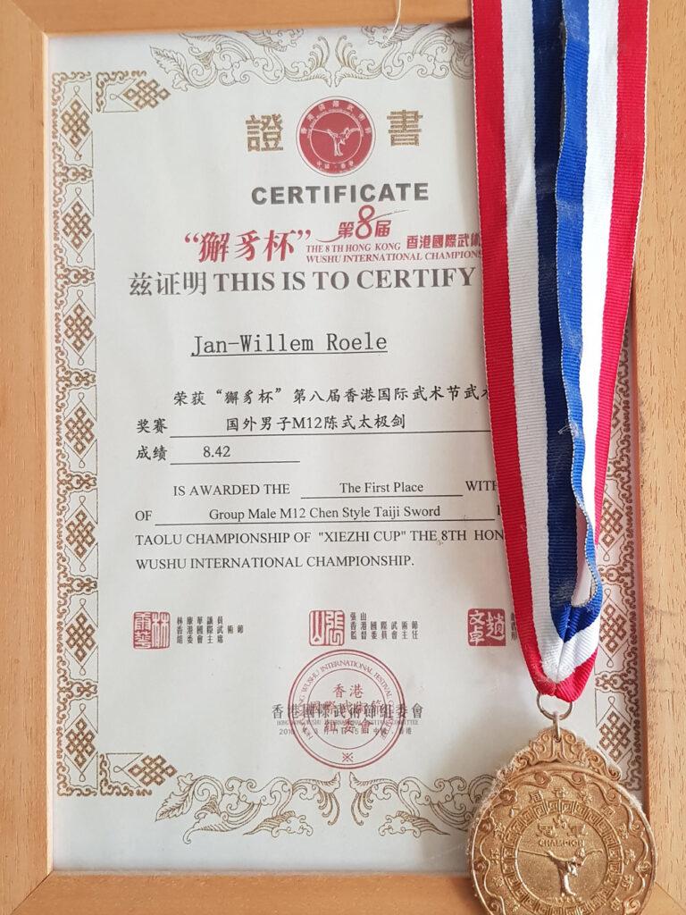 taolu-championship-xiezhi-cup-wushu
