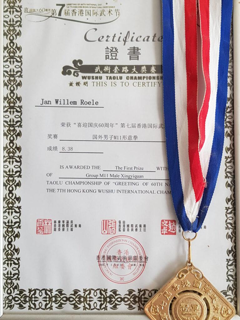 taolu-championship-xiezhi-cup-wushu-xingyi-quan-china-sun-taiji-quan-xingyiquan