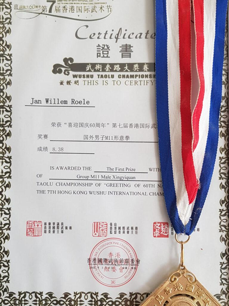 taolu-championship-xiezhi-cup-wushu-xingyi-quan-china-sun-taiji-quan-xingyiquan-daoshu-xingyiquan