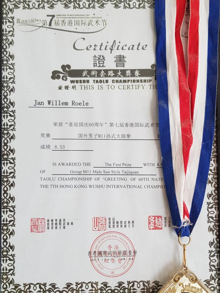 taolu-championshipsun-style